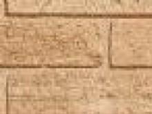 256 A   Duvar Kağıdı