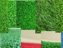Çim Halılar | Çim Halı | Associated Carpets