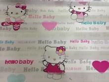 Hello Baby Zebra Perde | Perde