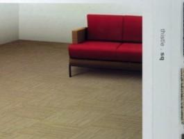 Carpet Tiles Thistle